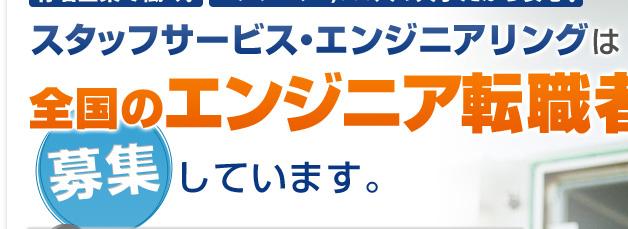 ≫学生さん歓迎お惣菜のパック詰め1100円 ≪2月末までの 短期